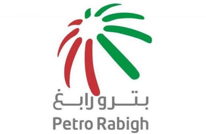بترورابغ تدعم أرباح قطاع الطاقة السعودي في الربع الأول