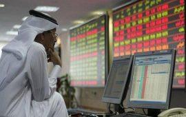 بورصة قطر تهبط بنحو 0.96% مع نهاية تعاملات الثلاثاء