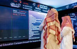 أرباح الرياض للتعمير تتراجع بنسبة 5.7% إلى 50 مليون ريال بالربع الثاني