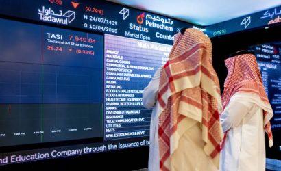 أسهم البنوك السعودية تسجل هبوطا حادا بعد قرار خفض الفائدة من ساما