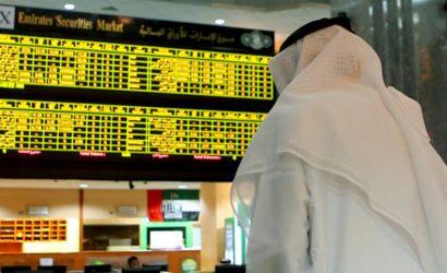 سوق أبوظبي المالي يرتفع بدعم من قطاع البنوك والعقارات