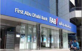 الإيرادات التشغيلية تدعم ارتفاع أرباح بنك أبوظبي الأول بنحو 4% خلال عام 2019