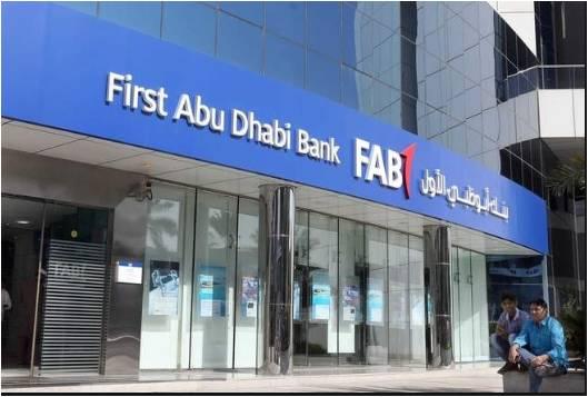 بنوك أبوظبي تحقق أرباحا بمقدار 11.4 مليار درهم في النصف الأول