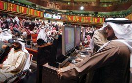 مؤشر دبي المالي يختتم جلسة الثلاثاء منخفضا عند 2494 نقطة