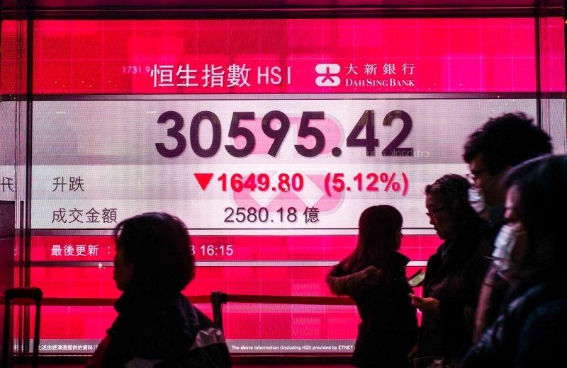 انخفاض الأسواق الآسيوية مع بدء اجتماع مجموعة العشرين في اليابان