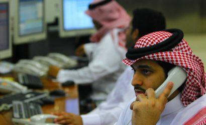 حيازة السعودية من السندات الأمريكية ترتفع للشهر الخامس على التوالي