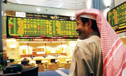 سوق أبوظبي يرتفع بدعم من أسهم العقارات والاتصالات