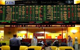 سوق أبوظبي المالي ينهي تعاملات الخميس على مكاسب هامة