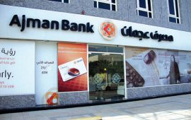 مصرف عجمان يحقق أرباحا بنسبة 32% خلال الربع الرابع