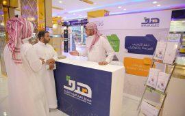 البطالة السعودية تتراجع نحو 12.3% بنهاية الربع الثاني 2019
