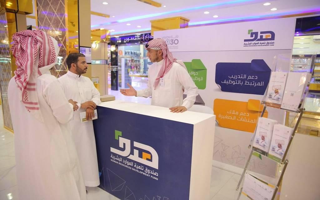معدل البطالة السعودية يتراجع إلى 12.5% بنهاية الربع الأول 2019
