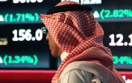المؤشر العام السعودي يرتفع عند 7827 نقطة وسط تداولات بلغت قيمتها 3.3 مليار ريال