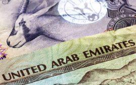 بنوك دبي تعلن عن نتائج وتوزيعات إيجابية