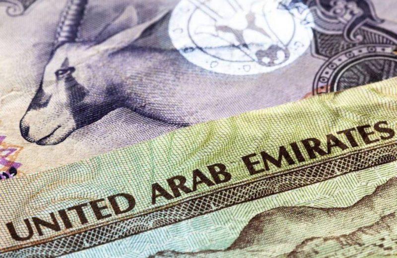 حيازة الإمارات من السندات الأمريكية ترتفع بنسبة 0.2٪ خلال شهر أبريل