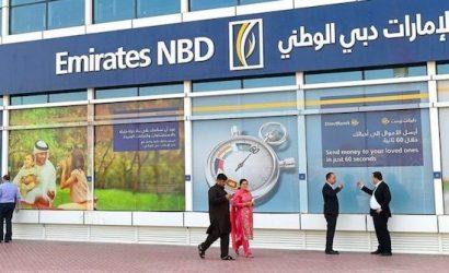 الإمارات دبي الوطني يحقق أرباحا هامة بنحو 80% إلى 4.7 مليار درهم