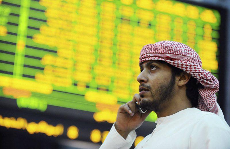 سوق أبوظبي المالي يواصل التراجع للجلسة الثالثة على التوالي