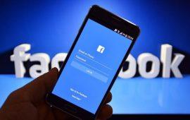 سهم فيسبوك يصعد بنسبة 2% بعد الإعلان عن العملة الرقمية الجديدة