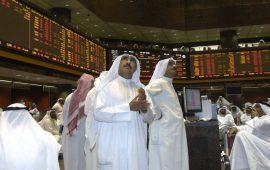 بورصات الخليج تترقب اتجاه الأسواق العالمية
