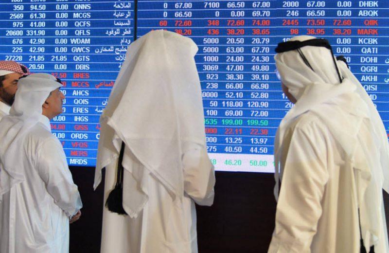 بورصة قطر تختتم تعاملات اليوم مرتفعة فوق مستوى 10 آلاف نقطة