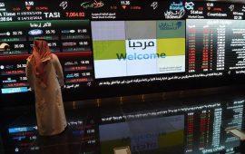 السوق السعودي ينهي آخر جلسات الأسبوع منخفضا عند 8547 نقطة