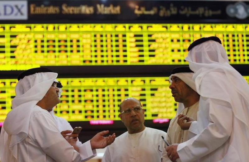 سوق دبي المالي : سهم دي إكس بي يحقق ارتفاعا هاما