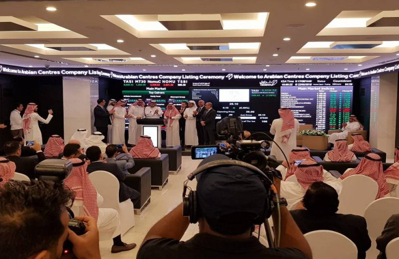 السوق السعودي يعلن عن بدء تداول أسهم شركة المراكز العربية