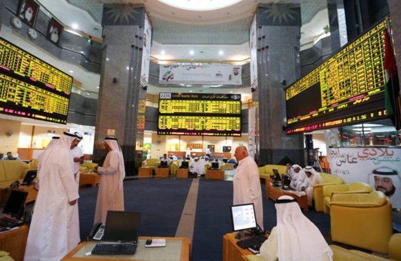 بورصة أبوظبي تشهد عمليات جني الأرباح بعد 3 أسابيع من الارتفاع