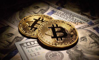 العملات الرقمية تنخفض لكن البيتكوين لاتزال تتداول فوق حاجز الـ7 آلاف دولار