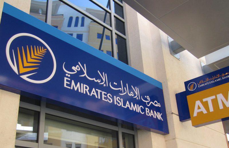بنوك دبي تحقق مكاسب قوية في موسم نتائج الربع الأول