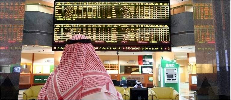 أسواق الإمارات تنهي جلسة الأربعاء على مكاسب