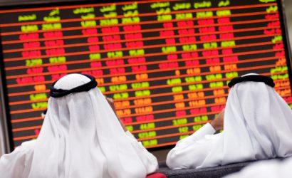بورصة أبوظبي تتراجع بضغط من أسهم البنوك