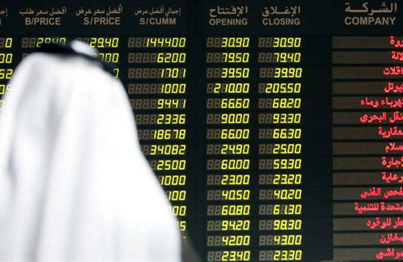 بورصة قطر تنهي جلسة الاثنين على مكاسب بدعم من صعود سهم مسيعيد