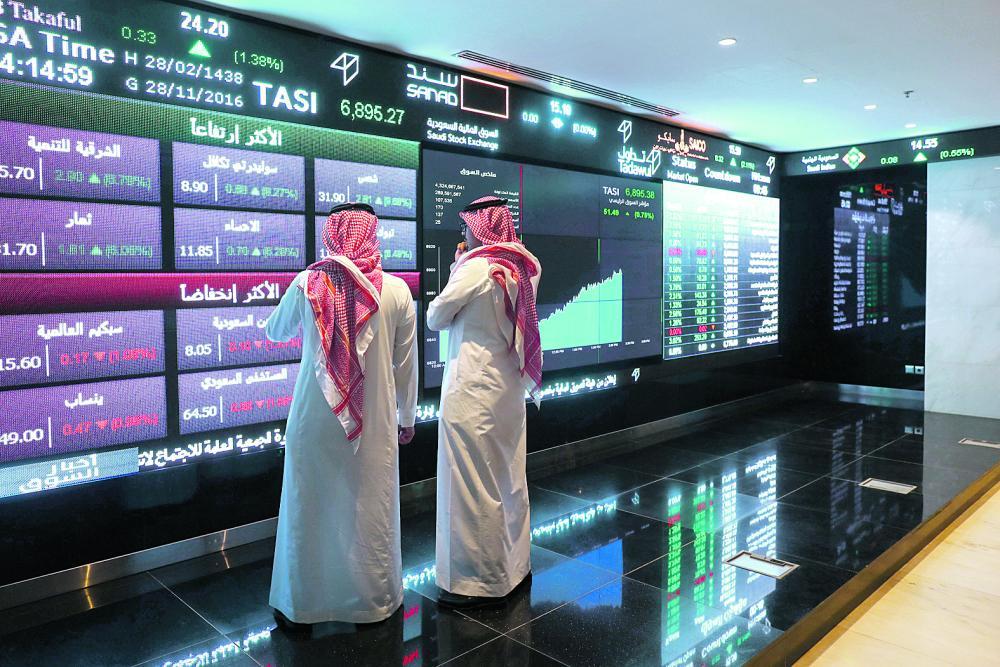 السوق السعودي يواصل صعوده للجلسة الثالثة بتداولات 2.95 مليار ريال