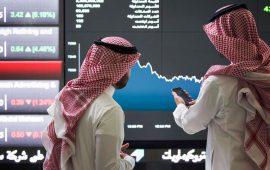 السوق السعودي يعود للهبوط في آخر جلسات الأسبوع