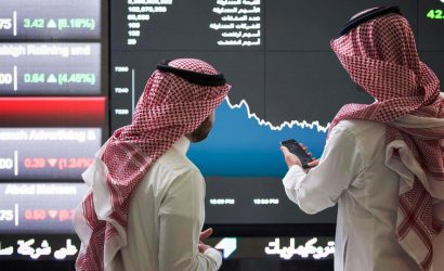 السوق السعودي يواصل تراجعه للجلسة الثانية بضغط من هبوط سهم مجموعة صافولا