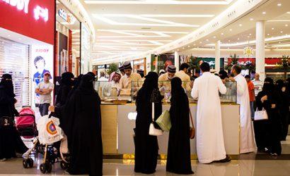 التضخم السعودي يتراجع للشهر الرابع على التوالي بأبريل