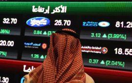 السوق السعودي يعود للمكاسب بدعم من القطاعات الكبرى