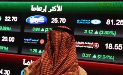 السوق السعودي يعود للصعود وسط زخم الاكتتابات والاندماجات