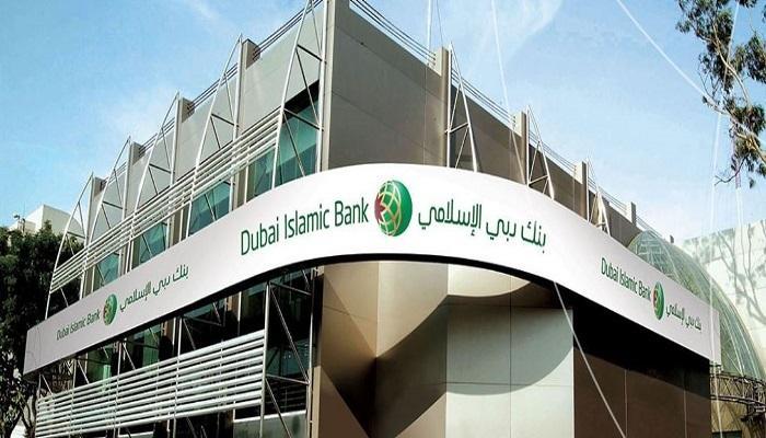 بنك دبي الإسلامي يستعد للاستحواذ على نور بنك بأصول بقيمة 75 مليار دولار