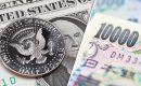 الدولار ين يعزز مكاسبه مع تقدم المفاوضات التجارية