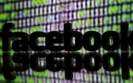 فيسبوك تكشف النقاب عن عملة رقمية جديدة