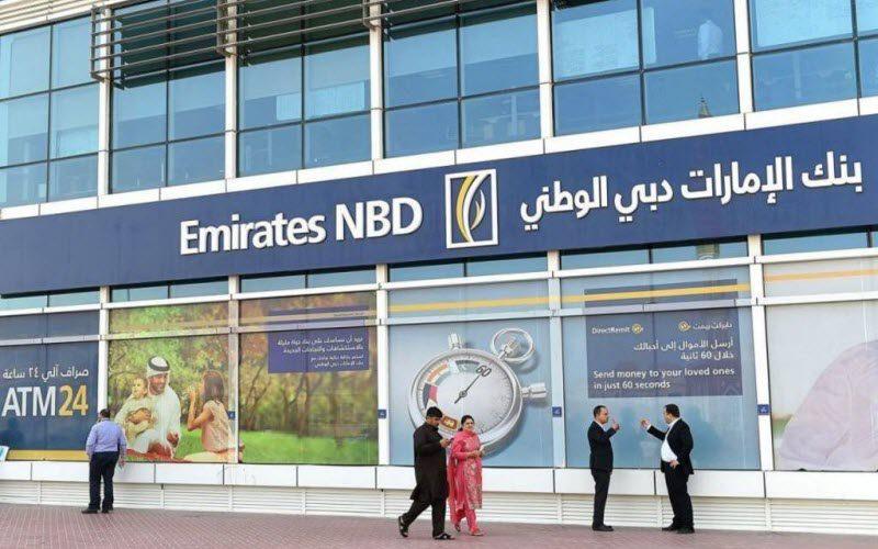 الإمارات دبي الوطني يقود مكاسب البورصات الخليجية