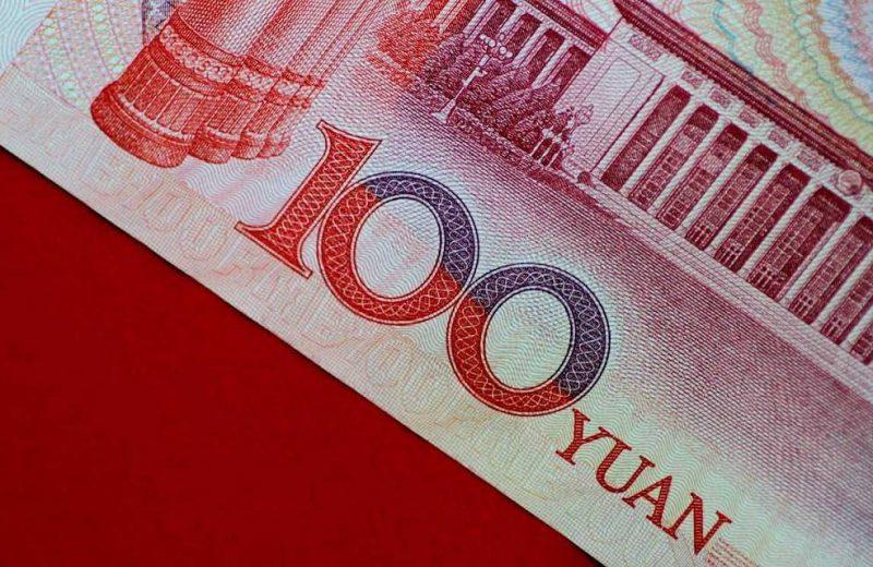 محافظ المركزي الصيني يصرح أن مرونة اليوان تعد مفيدة للاقتصاد الصيني