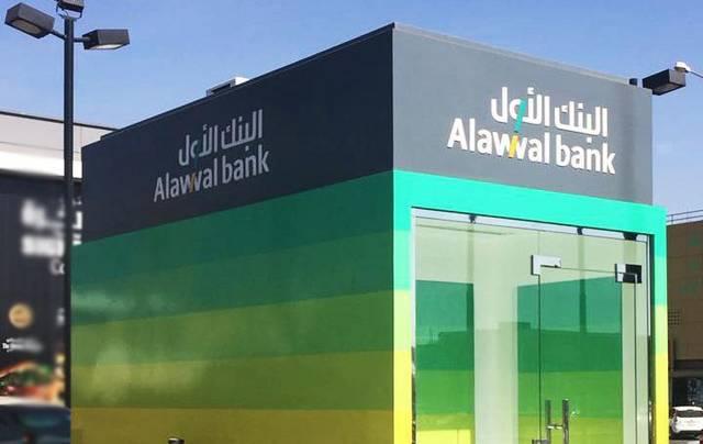 البنك الأول يعلن موعد تنفيذ صفقة الاندماج مع بنك ساب
