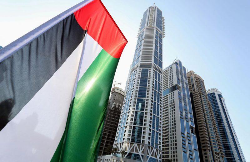 التضخم الإماراتي يستقر بالنطاق السالب للشهر الرابع على التوالي في أبريل