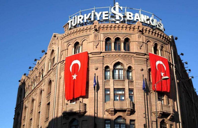 المركزي التركي يبقي معدل الفائدة عند مستوى 24% قبيل انتخابات إسطنبول