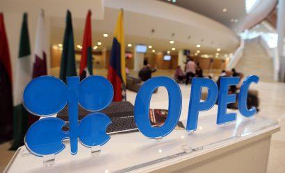 أوبك تخفض توقعات نمو الطلب العالمي على النفط على المدى المتوسط والطويل