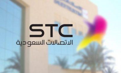 شركات الاتصالات الخليجية تحقق أرباحا بنحو 5.9 مليار دولار في 9 أشهر