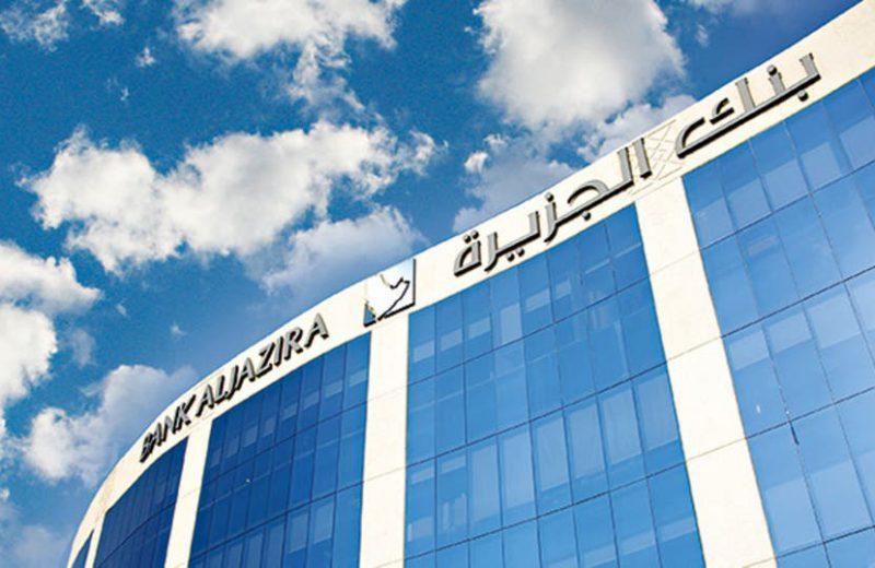 بنك الجزيرة يحقق أرباحا فصلية بنسبة 3% إلى 251.8 مليون ريال