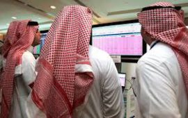المؤشر العام السعودي يعود للخسائر في نهاية التعاملات